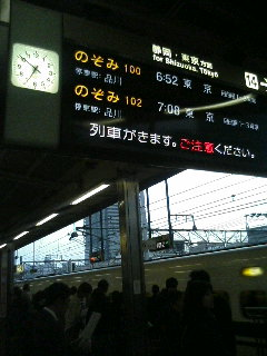 051111_065001.JPG