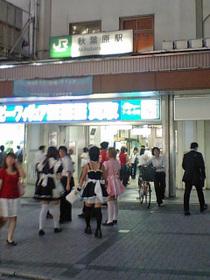 秋葉駅前風景(070820)