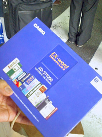 CASIOの電子辞書を購入