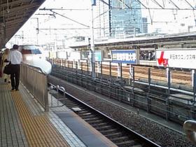 これから東京