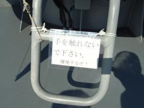 DD125速射砲注意書き