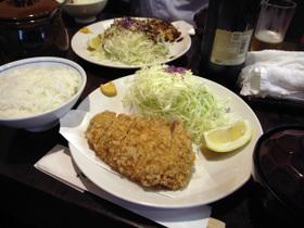 ロースかつ定食(\1650)