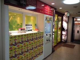 チャンピオンカレー名古屋店