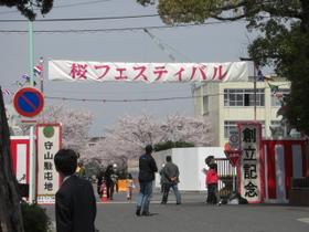 守山駐屯地桜フェスタ