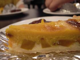 Kurbis Torte