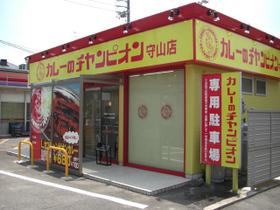 チャンカレ守山店