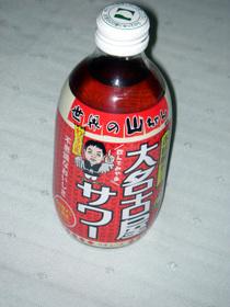 赤味噌酎ハイ 大名古屋サワー
