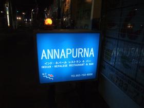 Annapruna_100306