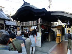 Mizukakehudo_100417