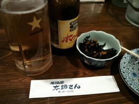 Tarosan_100528