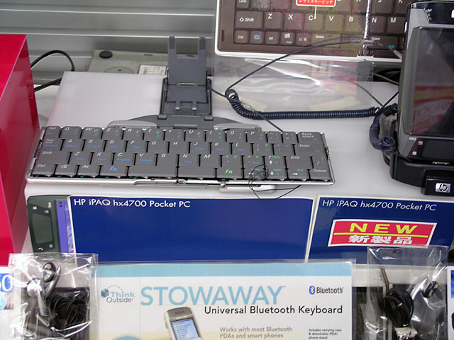 BTKeyboard_050116