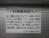 ItenKokuchi_050423