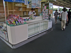 Kiosk_050921