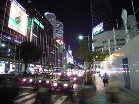 NagoyaST_051025