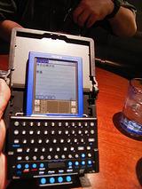 PDAKeyICLIETJ25_050611