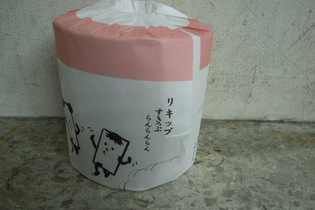 Paper_060209