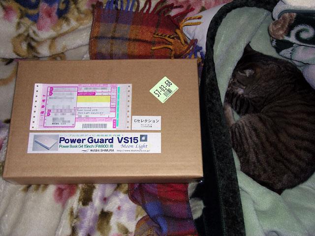 PowerGuardVS15GBox_050319