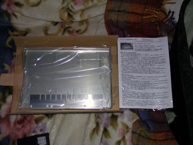 PowerGuardVS15GParts01_050319