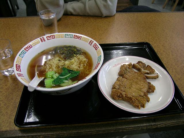 RyuuouPaikomenSet_050116