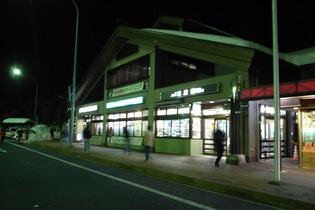 Shizugatake_060115