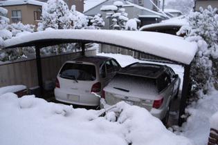 Snow051219