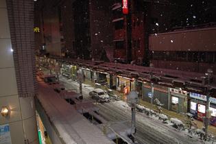 SnowGifu_051218
