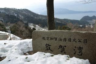 Suitsu_060115