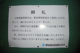 Yakusa_051002_8