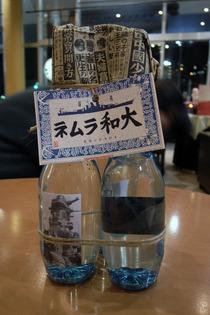 YamatoRamune_060213_1