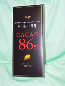 Cacao86_060422