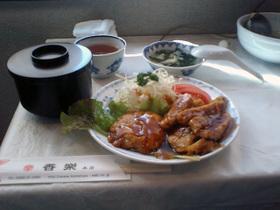 中華風鶏の照り焼きランチ