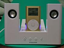 iPodSpeaker_050116