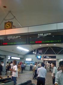 金山駅060822