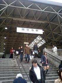 国分寺駅070209