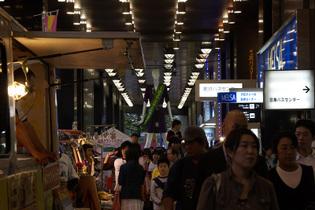Nagoyastnana_060430