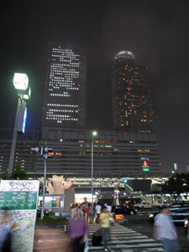 Nagoyasttowers_060626