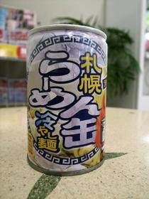 らーめん缶(冷やし麺)