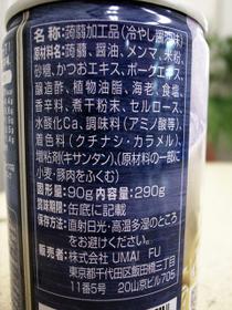 ラーメン缶成分表