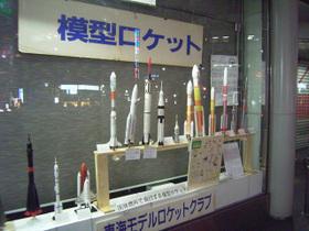 Rockets061017_1
