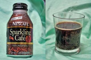 コーヒー入り炭酸飲料「Sparkling Cafe」