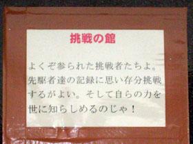 AirFestaHamamatsu10_041003.jpg