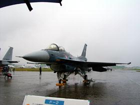 雨の中に佇むF-2