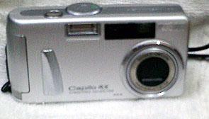 CaplioRX_040813.jpg