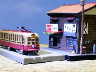 路面電車と雑貨屋