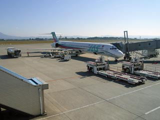 KagoshimaAirPort_041101.jpg