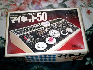 MyKit50_1.jpg