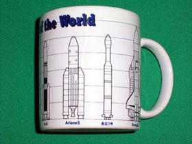 ロケットマグ1