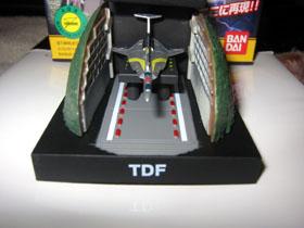 TDF_UltraHawk1.jpg
