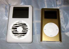 iPodAndmini1_040724.jpg