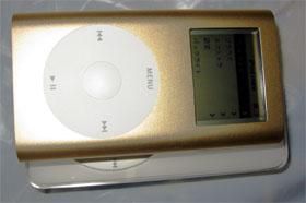 iPodAndmini2_040724.jpg